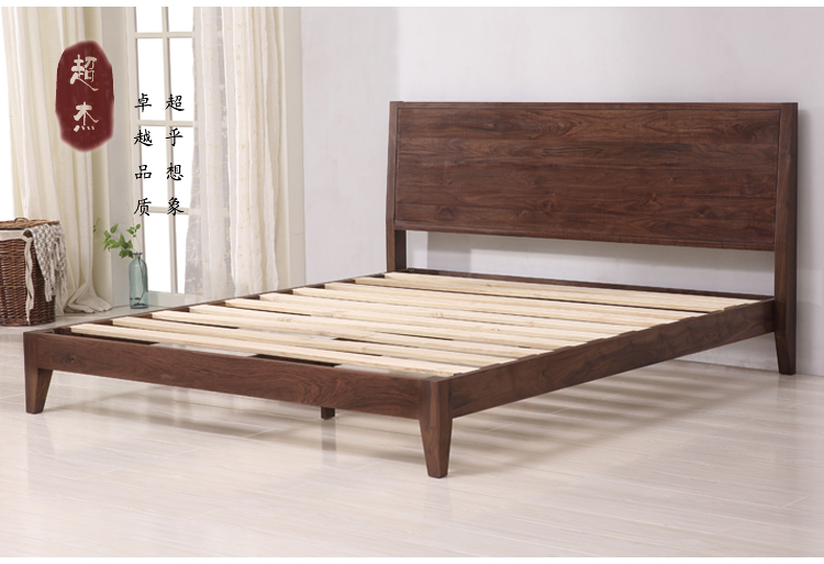 Pure solid wood, Nordic black walnut, white oak, all solid wood double bed, simple bed master bedroom