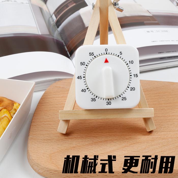 創意廚房定時器計時器