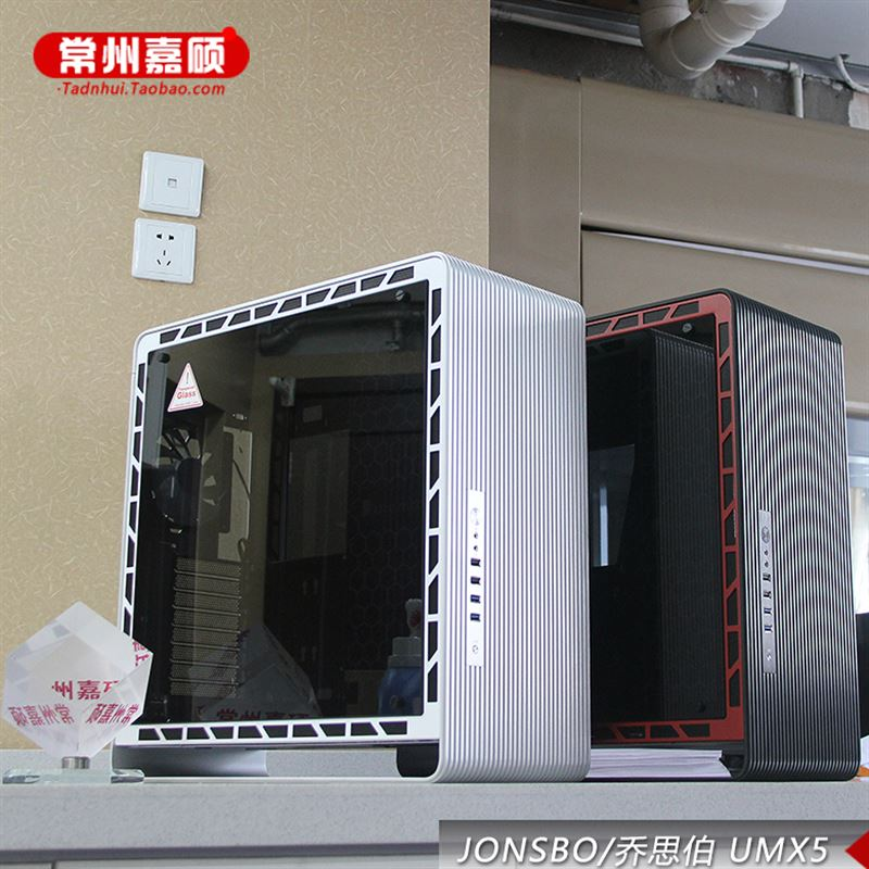 Qiao Sibo UMX5UMX1/3/4 aluminum toughened glass through bilateral custom ITX/MATX chassis