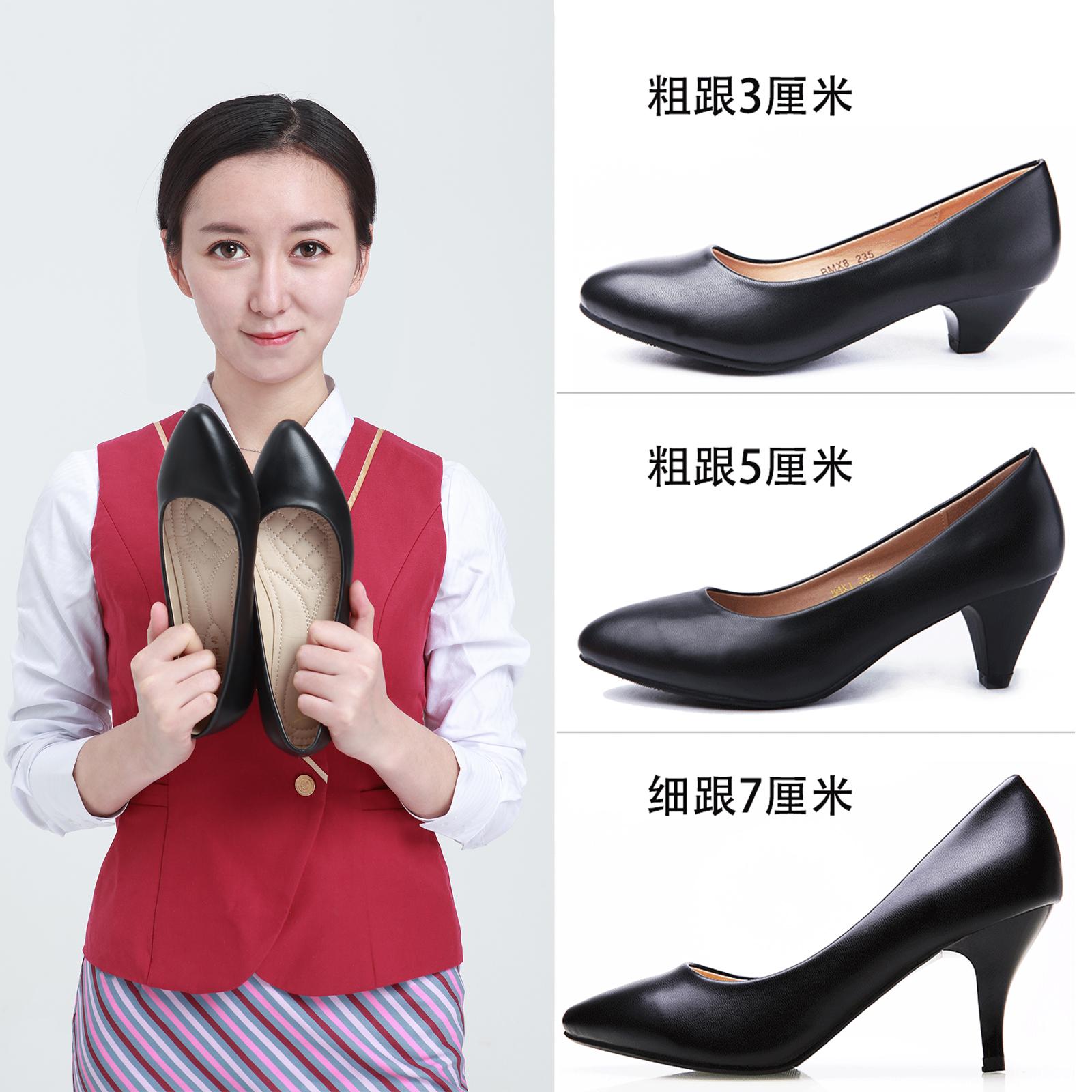 春秋中跟黑色尖头高跟鞋女黑色皮鞋优雅职业单鞋女正装大码工作鞋