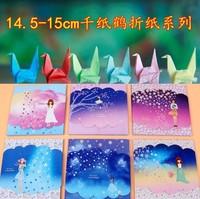 천 纸鹤 종이접기 정사각형 종이접기 하트 장미 종이접기 재료 수공 diy 종이접기 컬러 인쇄