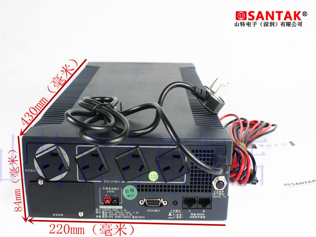 Santak KVA UPS backup demora 6 Horas de bateria 6 65AH MT1000S-Pro host