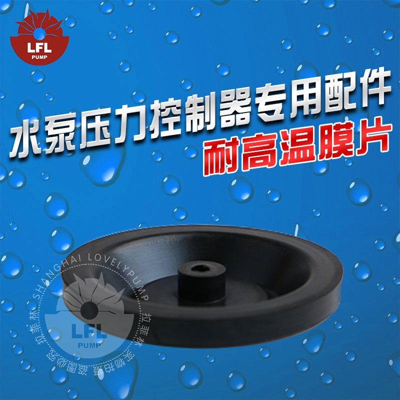 EPC-4.2 (S) water flow switch electronic pressure controller, booster pump thickening, high temperature diaphragm skin bowl maintenance