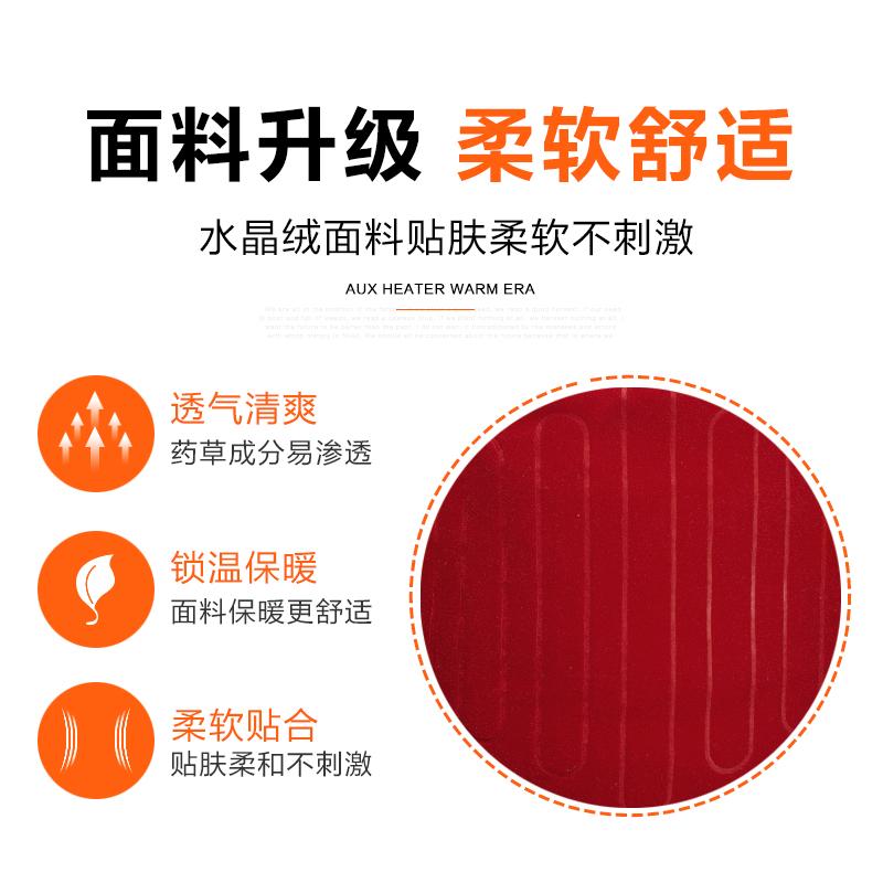 منتج جديد التدفئة الكهربائية moxa الصيف الحارة الكى حزام الخصر الخصر القرص سلالة الرجال رخيصة الترويجية البيت الدافئ