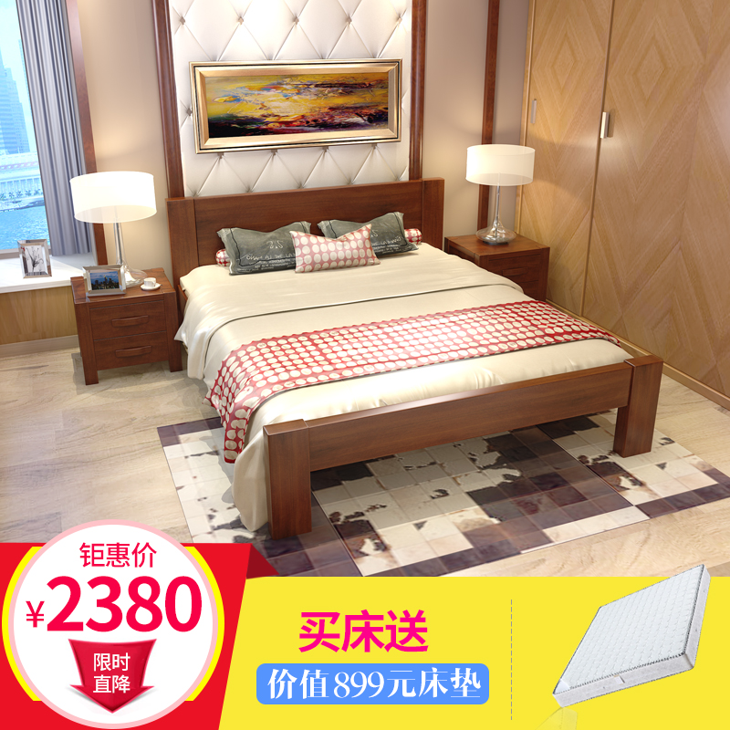 Modern minimalist Chinese style all solid wood bed, 1.8 meters storage high box bed 1.5 Nordic double bedroom oak wedding bed