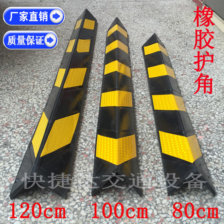 High quality rubber retaining wall corner glue strip rubber corner corner reflectors garage traffic facilities factory