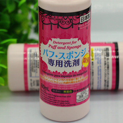 Japan Daiso Dachuang puff sponge cleaning agent 80g makeup tools clean