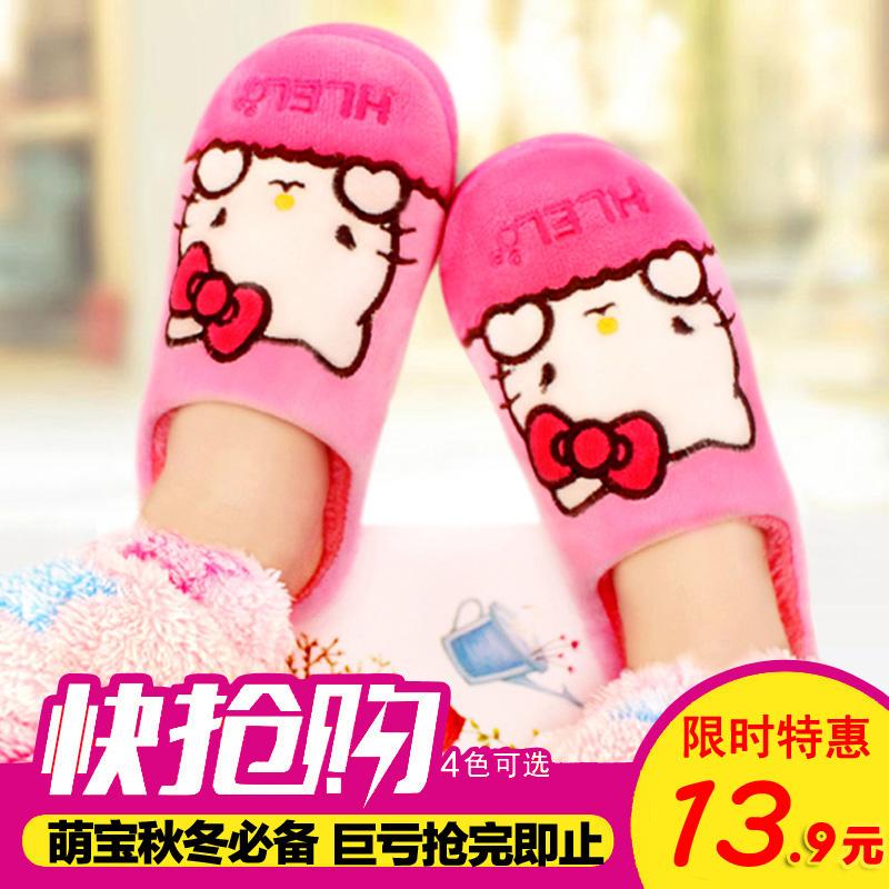 冬季棉拖鞋女童可爱公主居家保暖男童宝宝包跟厚底防滑儿童棉拖鞋