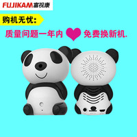 Wireless WiFi network camera panda household intelligent high-definition night vision integrated mobile phone monitoring baby care device