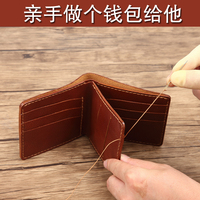Original seventy percent off handmade wallet, male leather wallet, short wallet, customized leather, leather wallet, DIY material package
