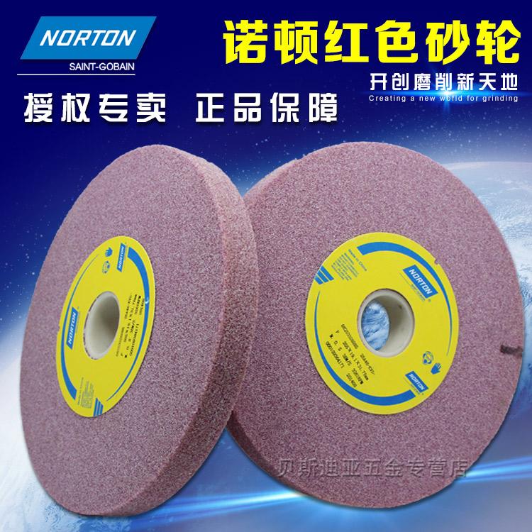 Saint - Gobain rueda de Norton Norton rojo 25A205 * 19.1 * 31.75 rectificadora de superficies de la muela