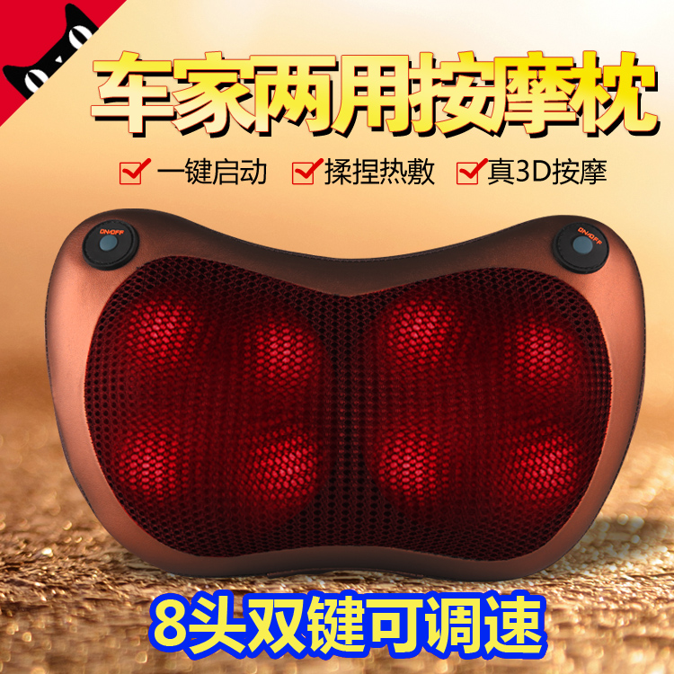 Vehicle massage massager, home massage cushion, cushion for automobile, neck and waist cervical vertebra