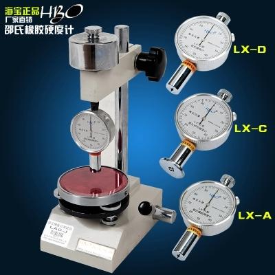 เครื่องวัดความแข็งของยางแบบพกพาเครื่องวัดความแข็งของตัวชี้วัด LX-A-C-D สนับสนุนเดสก์ทอปแพคเกจไปรษณีย์