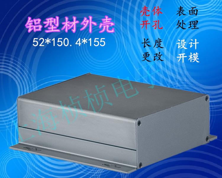 алуминиева обвивка, метални проводници сила кутия метър 52*150.4*155 diy платка с ухо