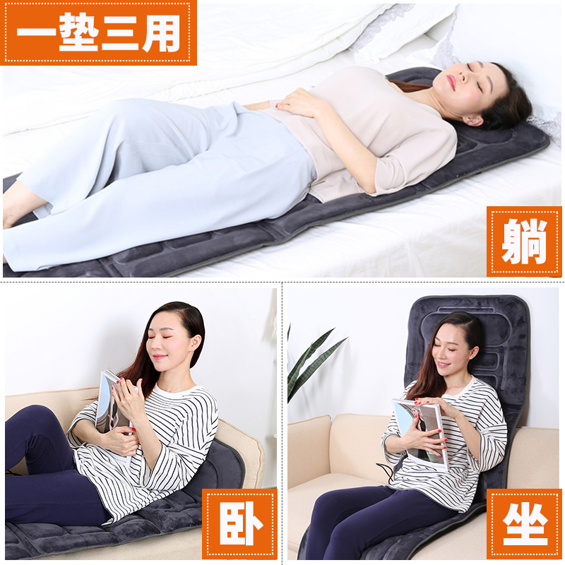 Multifunctional massage pad for the whole body, intelligent vibrating electric mattress, heating blanket and vibrating bed for the back of the old person