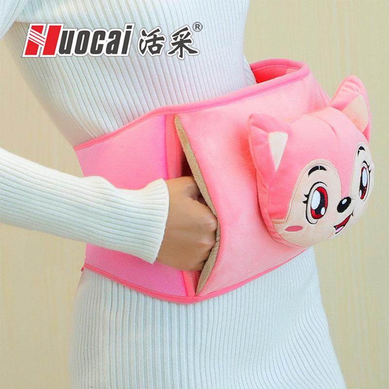 湯たんぽは充電式防爆毛が萌え萌え可愛い韓版護帯電気ストーブ热宝手を暖め宝宝カイロ