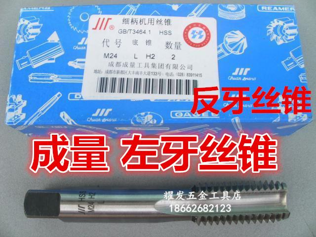 A quantidade de dentes Da verdadeira esquerda esquerda, anti - 牙丝 M3-M18