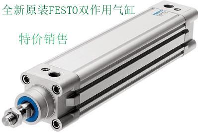 plats med två cylindrar DNC-50-500-PPV163394 ursprungliga festo festo försäljning