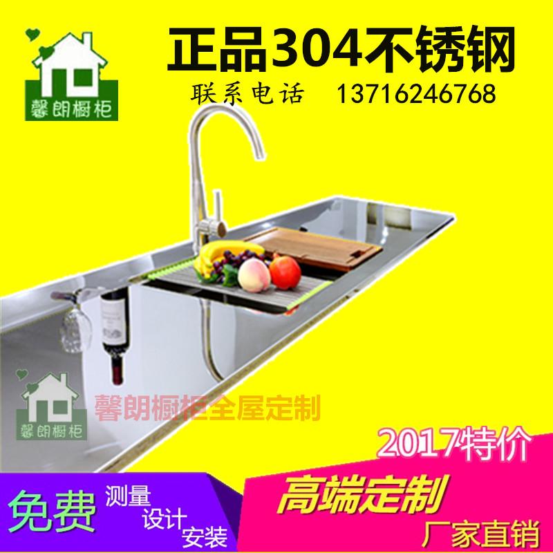 пекин Меса заказ из нержавеющей стали 304 нержавеющая сталь в таблице группы в целом кухонные шкафы Меса заказ заказ