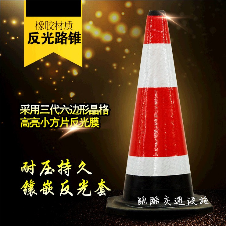 70CM rubber road cone ice cream bucket, reflective warning cone traffic cone bucket, red and white barrier bucket