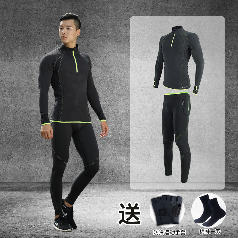 Fitness suit men's speed dry clothes, winter and autumn outdoor sports training clothes, fleece warm tight long sleeved zipper shirt