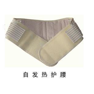 Homens e Mulheres o aquecimento Terapia magnética do joelho saudável espontânea aquecimento cinto cintura cintura apoio cinto SACO de correio