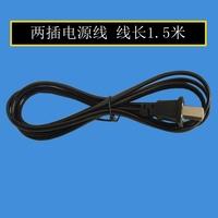 1.5 미터 2 / 두 다리가 전원 라인 연대 소케트 전선 두 중국 플러그 라인 전원 라인 순동 중국 线缆