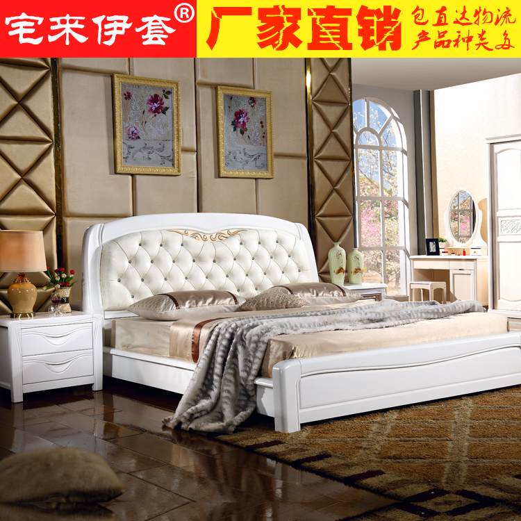 Chinese white solid wood bed, soft back, oak bed, double bed, 1.8 bed, marriage bed, high box bed
