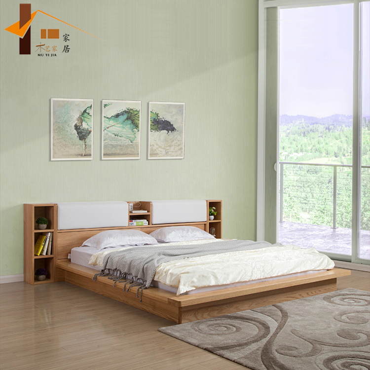 The bedroom bed double bed tatami bed backrest soft oak simple black walnut multifunctional marriage bed