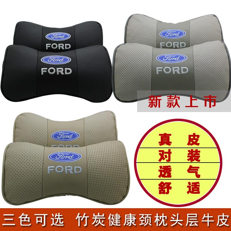フォードは、英気界では、世界では、フォート、かばい、かばい、かばい、四季については、四季