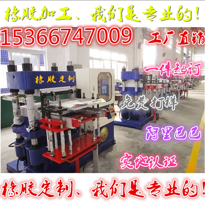 Rubber products processing customized rubber gasket seal plug plug custom boot.