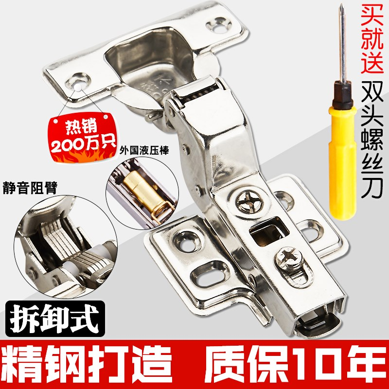 304 stainless steel hydraulic buffering hinge damping cabinet door hinge hinge detachable pipe fittings