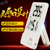 Thermometer temperature meter thermometer household indoor industrial wall mounted high-precision electronic digital display and multi-function