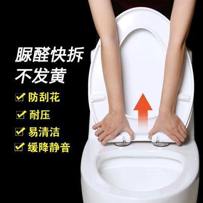 通用加厚马桶盖 缓降坐便盖 老式厕所板 缓冲脲醛U型V型O型座便盖