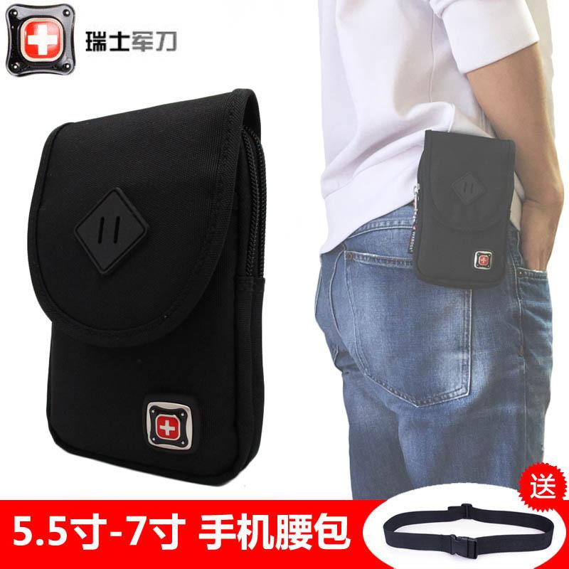 瑞士军刀户外战术腰包穿皮带手机包男多功能运动骑行运动手机挂包