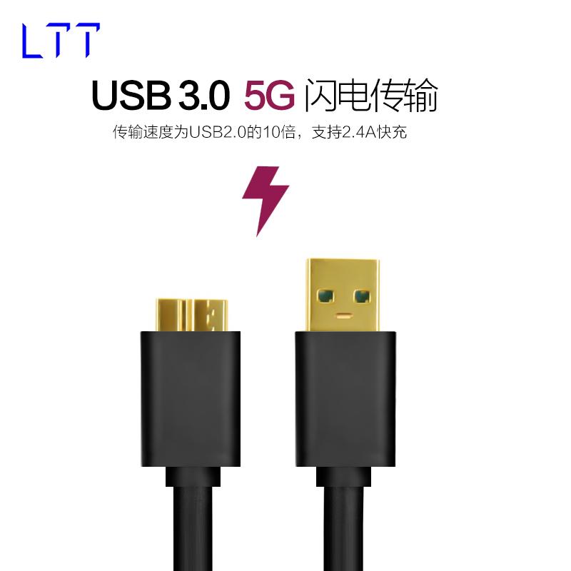Samsung note3 datenleitungen usb3.0DW Toshiba mobile festplatte verlängert MIT 1 m Linie S5 HANDY - gebühren