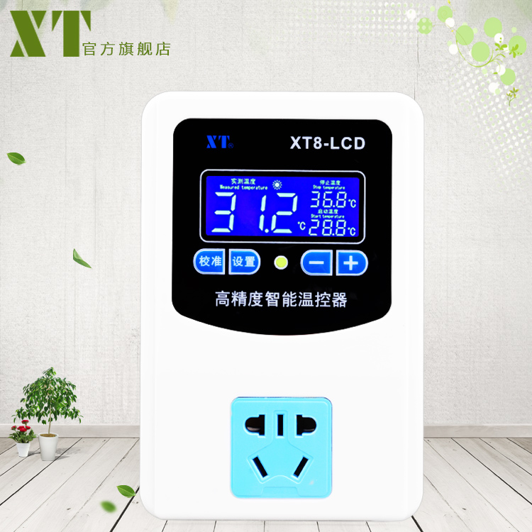 ซ็อกเก็ตควบคุมอุณหภูมิเครื่องควบคุมอุณหภูมิสามารถย่อยปัญญาสามารถสลับ 220V ปรับอุณหภูมิดิจิตอลไฟฟ้าอัตโนมัติ