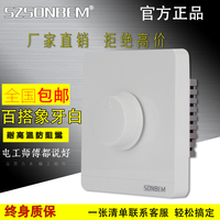 Four Matsumoto electric fan governor type 86 ceiling fan switch electric fan governor speed control switch 220V