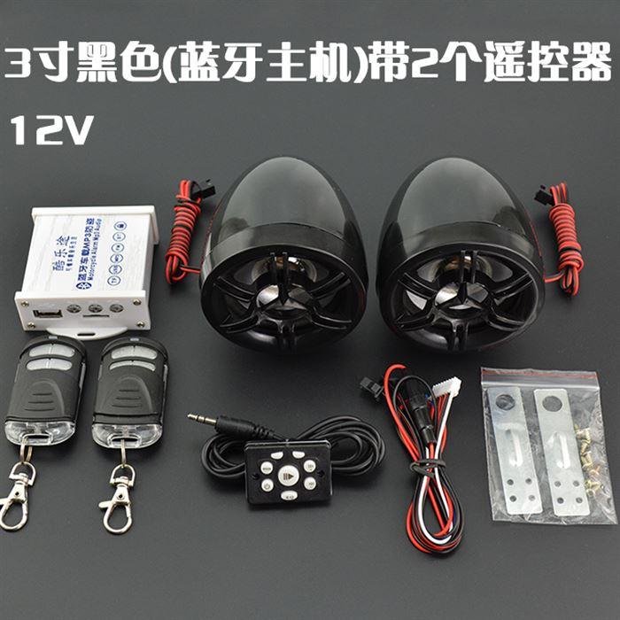 Trasformatore per auto elettrica per moto audio subwoofer mp3 Bluetooth per auto audio 12V