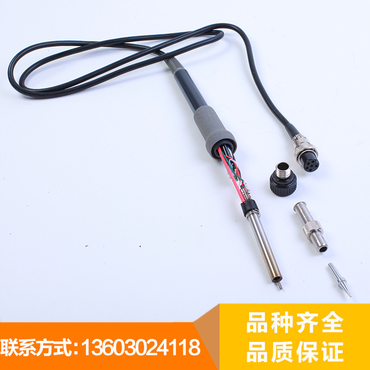 Direct supply of high-quality QUICK203 handle soldering handle 90W electric iron handle crack welding pen