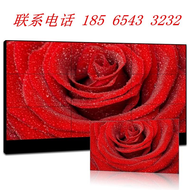 سامسونج 46 بوصة شاشات الكريستال السائل شاشة LG55 بوصة سوبر ضيق رصد شاشة كبيرة التلفزيون عالي الوضوح 50 بوصة شاشة الجدار عارية