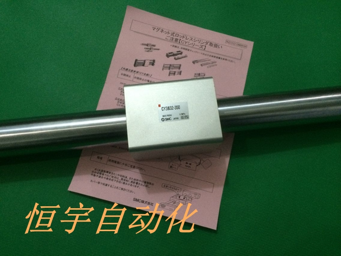 SMC genuine CY3B50H-1050/1100/1150/1200/1250/1300 magnetic coupling rodless cylinder