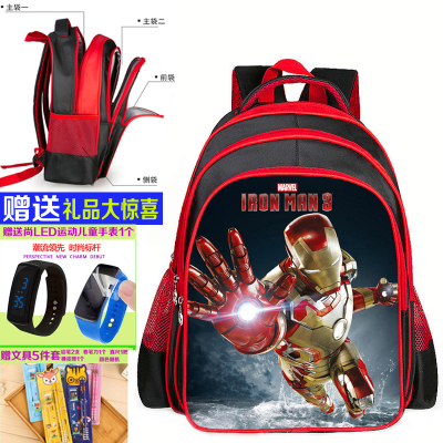 钢铁侠小学生书包男孩6-12周岁儿童双肩包1-2-3年级超人减负背包