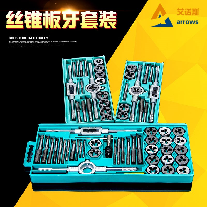 Tap tapping wrench set combination hand holder tapping wrench thread wire plate braces garden tools