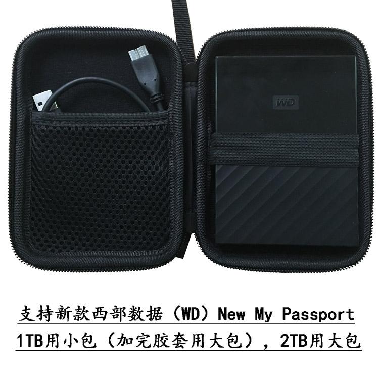 Die 2,5 - Zoll - festplatte von Western Digital - Paket für WDNewMyPassport1T-4T prallschutz Reihe Daten