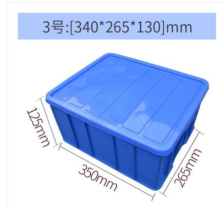 La logística de Negocios de comida de plástico de transferencia de la Caja Caja Caja rectangular de material denso gran industrial de piezas de plástico.
