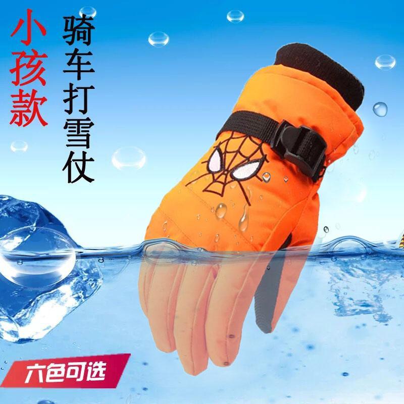 儿童手套冬季户外滑雪男女童五指卡通防水保暖加厚棉宝宝玩雪手套