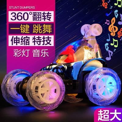 遥控翻斗车特技车翻滚车翻转车充电动遥控汽车儿童男孩玩具车赛车