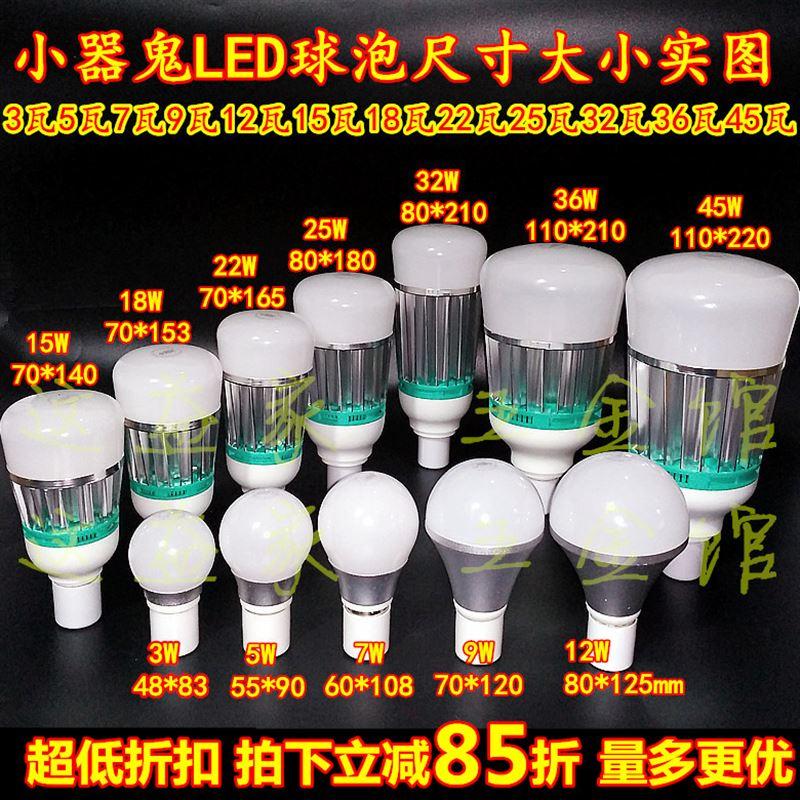 Avaro super intelligente ha portato la lampadina interna E27e14 vite ha portato la lampadina 3w5 Watt di Potenza di lampade a Risparmio energetico