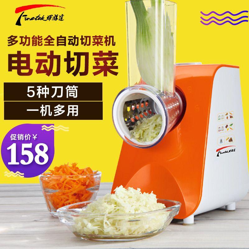 家庭用電動機は、家庭用電動機のステンレス機のステンレス機、ニンニク機ガーリック機ガーリック機の餡多機能キッチン
